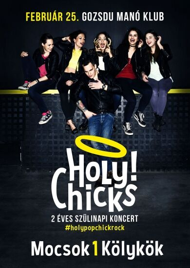 holychicks