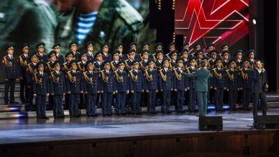 A Broadway bemutatja: Alexandrov