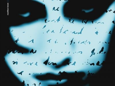 Marillion: Brave (2018 Steven Wilson Remix)