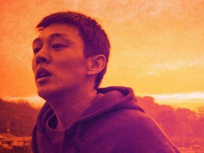 11. Koreai Filmfesztivál