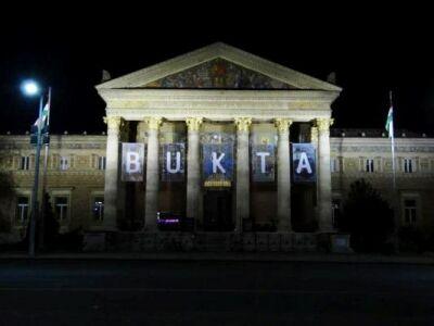 Műcsarnok – Másik Magyarország