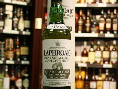 Laphroaig – A whisky, amellyel földtulajdonos lehetsz Skóciában