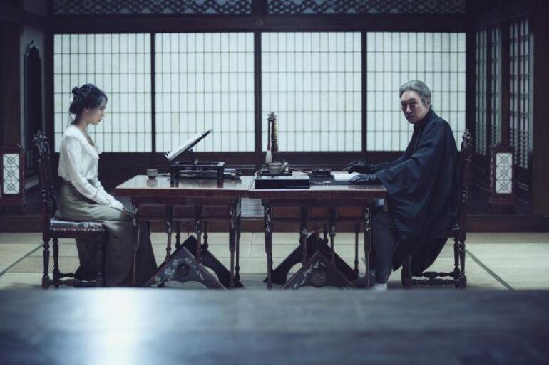 9. Koreai Filmfesztivál