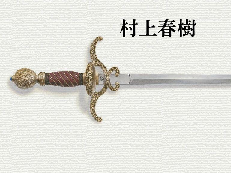 Murakami Haruki: Killing Commendatore