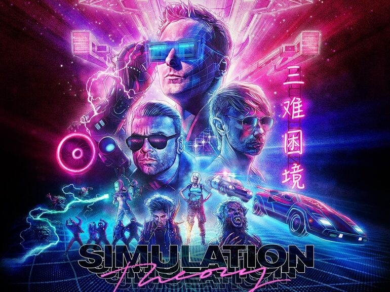 Muse: Simulation Theory
